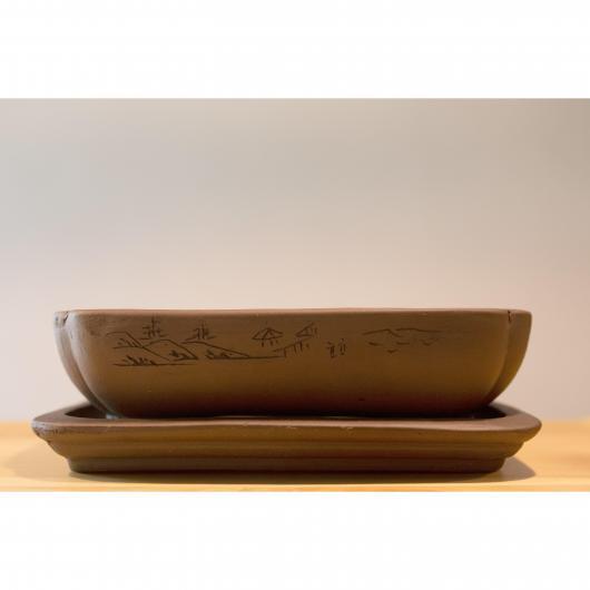 Pot Xian marron + plateau (avec gravure blanche)