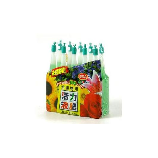 Engrais liquide Yorkey 10 bouteilles de 36 ml