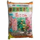 Hanagokoro organic Japanese bonsai fertiliser medium grain 1.8kg