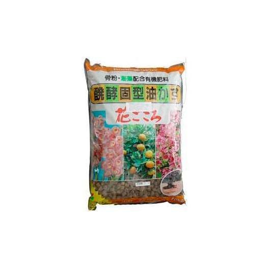 Engrais bio japonais Hanagokoro petit grain 500 g