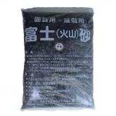 Fujizuna normal grain growing medium 18ltr