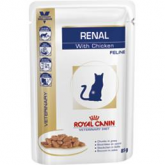 Royal Canin Renal Chicken Feline (Chat) 12 x 85 g