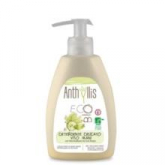 Gel limpieza facial y de manos BIO Anthyllis, 250 ml