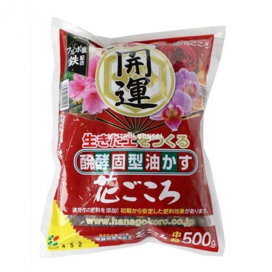 Engrais bio japonais Hanagokoro grain moyen 500 g