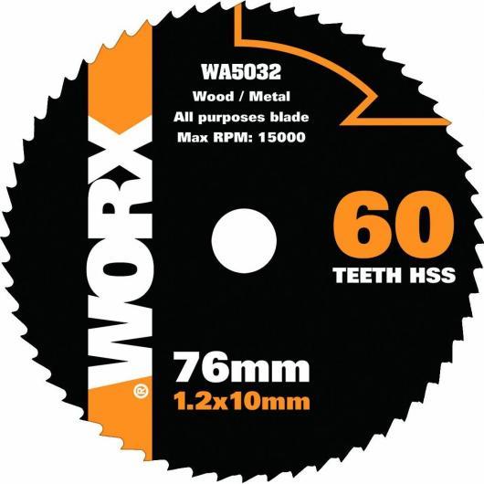 Disque multi-usages Worx de Ø 76 mm et 60 dents